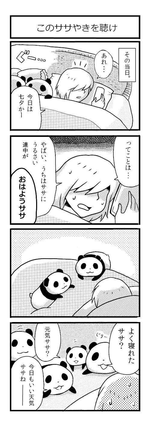 mf_048_01