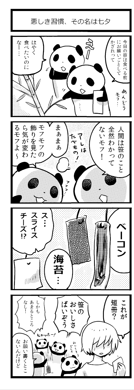mf_048_02