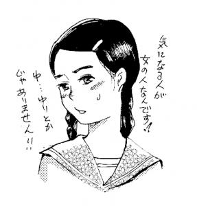 yurimusumeS
