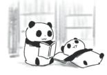 パンダのモフモフ~名作を読む