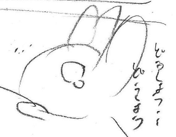 8Pネームできる講座(2)