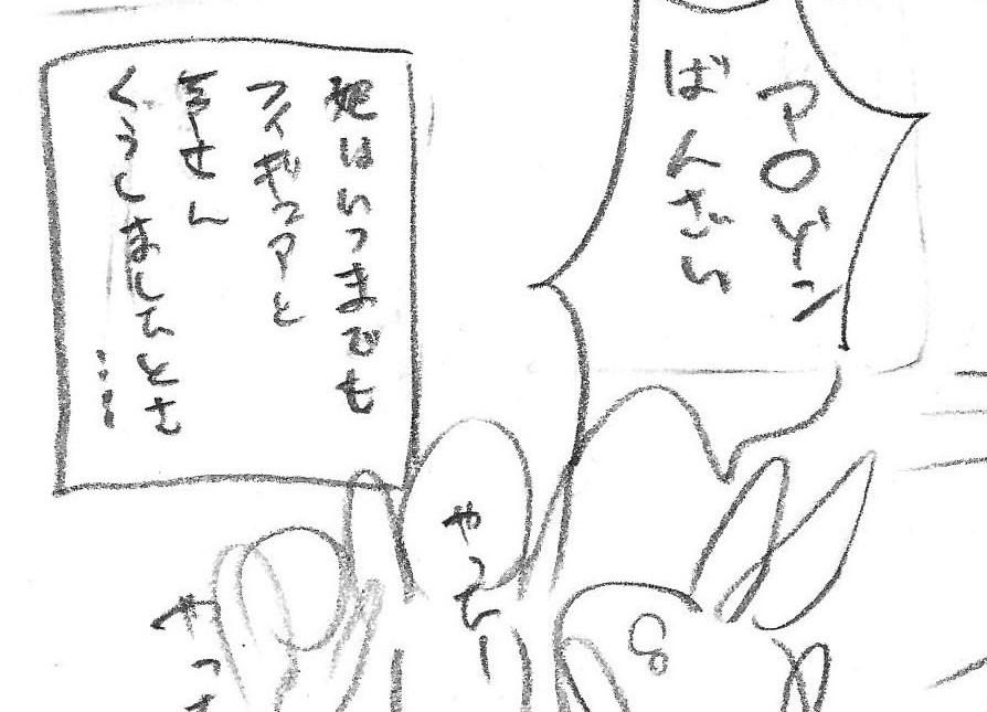 8Pネームできる講座(3)